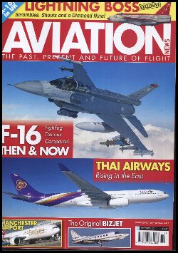 aviation_news