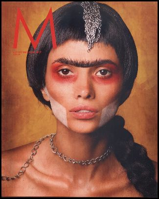 m__make_up_store___magazine